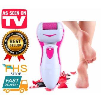 FHS Personal Pedi Foot Care เครื่องขัดส้นเท้าไฟฟ้า ที่ขัดส้นเท้า ขัดลอกส้นเท้าแตก