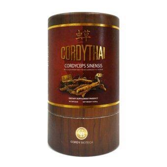 CORDYTHAI ถั่งเช่า ม.เกษตรศาสตร์ -สำหรับสุภาพบุรุษ 1 กล่อง (30 แคปซูล/กล่อง)