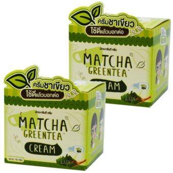 Matcha Green Tea Cream มัทชะ กรีนที ครีมชาเขียว ลดสิว ลดรอยด่างดำ หน้าใสอมชมพู ขนาด 10 กรัม (2 กล่อง)