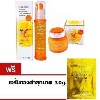 SHIJILIREN Set Vitamin C Cream ซึจิลิเรน ครีมวิตามินซีสด + Serum เซรั่มวิตามินซีสด ผสมผงทองคำแท้ ฟรี เซรั่มทองคำสุภมาศ