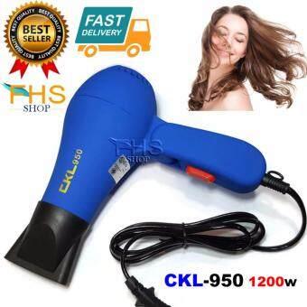 FHS CKL Hair Dryer รุ่น CKL-950 ไดร์เป่าผม ขนาดพกพา 1200 วัตต์ (ขนาดเล็กแต่แรงร้อนไว)