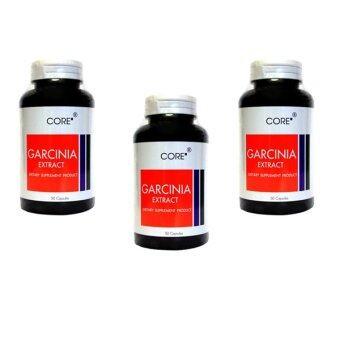 Core Garcinia Extract 600 mg 50 แคปซูล x3ขวด