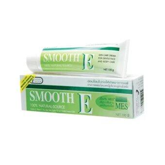 SMOOTH E Cream 100กรัม(1กล่อง)