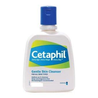 Cetaphil Gentle Skin Cleanser เซตาฟิลล้างหน้า 125ml