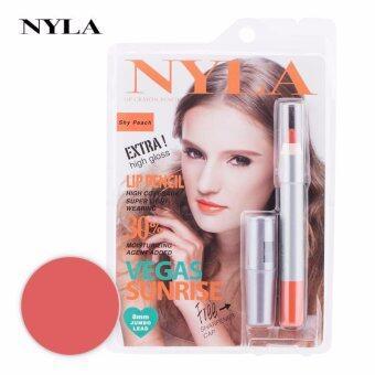 ลิปสติก nyla Lip สี Shy Peach