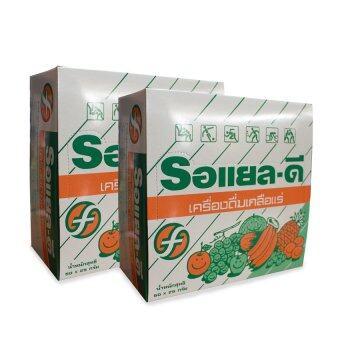 Electrolyte Beverage Powder RDT50 เครื่องดื่มเกลือแร่ ตรา- รอแยลดี 25 กรัม (50ซองx2 กล่อง)