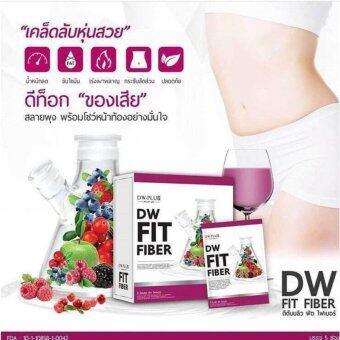 DW Fit Fiber Detox ดี ดับบลิว ฟิต ไฟเบอร์ ดีท๊อกซ์ อาหารเสริมลดน้ำหนัก ล้างสารพิษ ขับของเสีย หุ่นสวย ผิวใส ลำใส้สะอาด ขนาด 5 ซอง (1 กล่อง)