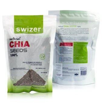 Swizer Natural Organic Chia Seeds 100% 500g (ฟรี! ขวดแก้ว Swizer 1 ขวด)