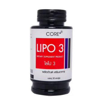 Lipo ลิโป 3 Core Lipo3 50 แคปซูล 1กระปุก