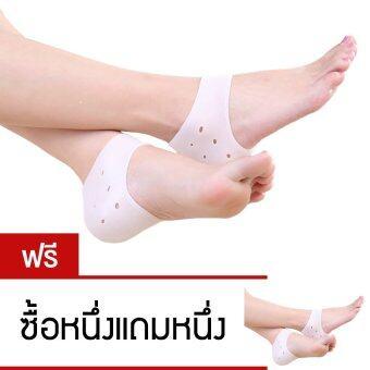 aSilicone Heel socks ซิลิโคนลดปัญหาส้นเท้าแตก(ซื้อหนึ่งคู่แถมหนึ่งคู่)