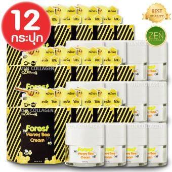 B'Secret Forest Honey Bee cream ครีมน้ำผึ้งป่า ครีมหน้าเงา ขาวใส ไร้สิว All in One เซ็ต 12 กระปุก (15 กรัม /1 กระปุก)