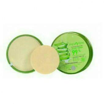 Harga Aloe Vera 99% Powder Peiyen Soothing And Moisture 12 g. (No.01)