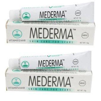 Medermaครีมทาแผลเป็น แผลผ่าตัด หลังสิวหาย และหลังคลอด(10กรัมx 2กล่อง)