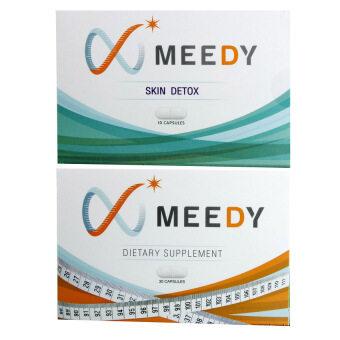 MEEDY ผลิตภัณฑ์อาหารเสริมลดน้ำหนัก 30 Capsules + MEEDY Skin Detox 10 Capsules