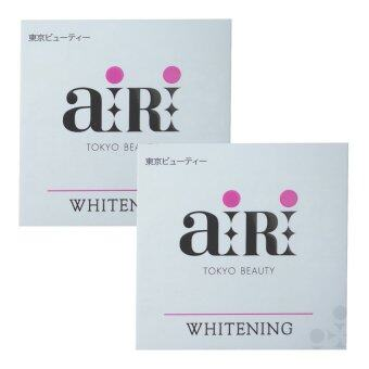 AIRI Whitening Japanese Pressed Puff Powder SPF 25 PA++ ตลับสีขาว สูตรเน้นความขาวกระจ่างใส เนิ้อแป้งชิมเมอร์วิ้งๆเนียนละเอียด แป้งถูกและดีมีอยู่จริง แป้งพัฟไอริ เจแปนนิส เพลส พัฟ พาวเดอร์ ไวท์เทนนิ่ง #02 (2 ตลับ)