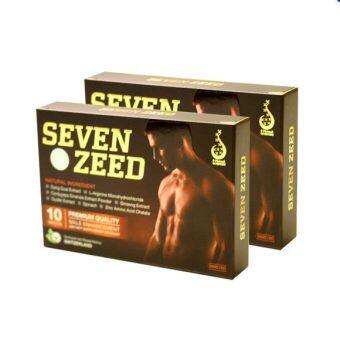 Harga SevenZeed Supplement for Men 2 box (10 Capsules)