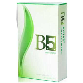 B5 ลดน้ำหนักผลิตภัณฑ์ บีไฟท์ 30 แคปซูล