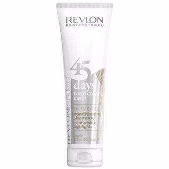 Revlonissimo total color care shampoo &conditioner - Stunning Hilight 275ml แชมพุพร้อมครีมนวดชนิดถนอมสีผมในหลอดเดียว สำหรับผมสีบลอนด์สว่าง สีขาว สีขาวหม่น สีมุก สีแพตตินั่ม