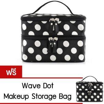 Sanwood Wave Dot Makeup Storage Bag สีดำ(ซื้อหนึ่งแถมหนึ่ง)