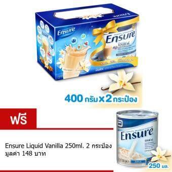 Ensure ชุดของขวัญเอนชัวร์อาหารสูตรครบถ้วน กลิ่นวานิลลา400 กรัมx2 รับฟรี เอนชัวร์อาหารสูตรครบถ้วนชนิดน้ำ กลิ่นวานิลลา 250 มล.X2 Set Ensure Vanilla Powder Giftset 400G X 2 Free Ensure Liquid Vanilla 250 ML. x 2