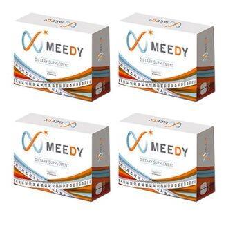 MEEDY อาหารเสริมลดน้ำหนัก+ลดสิว บล็อก & เบิร์น (4 กล่อง x 30 แคปซูล)