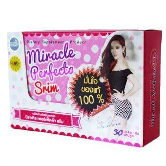 Donut Miracle Perfecta Srim 30 เม็ด 1 กล่อง