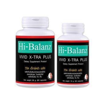 ไฮบาลานซ์ วีวิด เอ็กซ์ตร้า พลัส แอลคาร์นิทีน (60แคปซูล ฟรี30แคปซูล )