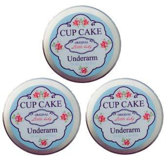 Little baby underarm cupcake cream ครีมรักแร้ขาว 50 g. 3 กระปุก