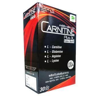 คาร์นิทีน พลัส 3 แอล สูตรเร่งเบิร์น Carnitine Plus 3L Extra Burnt 30 Tab.X 1 Box