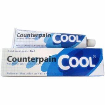 (1 หลอด x 120 กรัม) COLD ANALGESIC GEL COUNTERPAIN COOL เจล ทาบรรเทาปวด เคาน์เตอร์เพน คูล เคาเตอเพน ขนาด 120 กรัม
