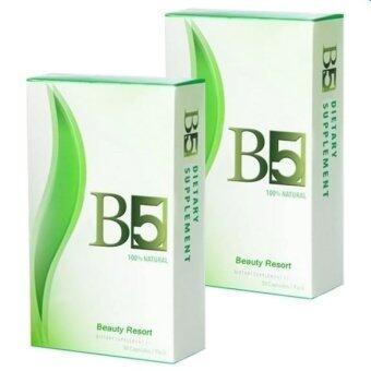 B5 slim อาหารเสริมลดน้ำหนัก กระชับสัดส่วน 30 แคปซูล (2 กล่อง)