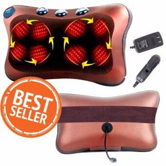 Electric Multi-function Massager เครื่องนวดคอและไหล่ อเนกประสงค์ ระบบแสงอินฟาเรด 8 ลูกนวด