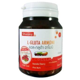 Shining L-Gluta Armoni แอล-กลูต้า อาโมนิ อาหารเสริมเพื่อผิวขาวกระจ่างใส (บรรจุ 30 เม็ด) 1 กระปุก
