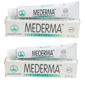 MEDERMA CREAM 10 Gครีมรักษาแผลเป็นจากสิว รอยผ่าตัด หลังคลอด(10G X 2หลอด)