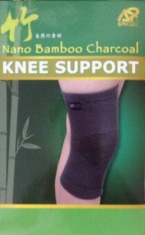 Special ผ้าชาร์โคลนาโนยืดรัดพยุงข้อเข่าและกล้ามเนื้อเข่า รุ่น NB II Nano Charcoal Supports Knee