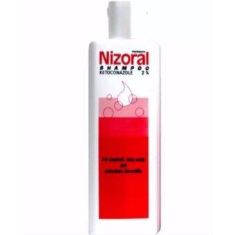 (1 ขวด x 50 ml.) Nizoral Shampoo 50 ml Ketoconazole 2% ไนโซรัล แชมพู คีโทโคนาโซล ขจัดรังแค อาการคันศรีษะ ขนาดเล็ก 50 ML