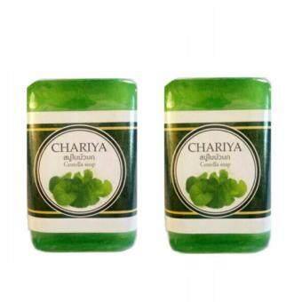 Chariya สบู่สมุนไพรใบบัวบก ชาริยา รักษาสิว ฝ้า 100 กรัม ( 2 ก้อน)