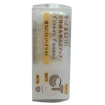 CEZANNE Highlight Stick ไฮไลท์เนื้อครีมมี่ ที่อัดมาในรูปแบบแท่งสติ้ก 20g ( 1 แท่ง)