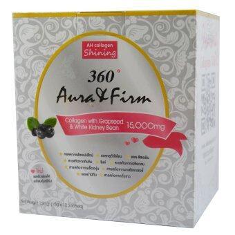 Shining Collagen 360 Aura & Firm สูตร 2 ผิวขาวไว พร้อมหุ่นเฟิร์ม (1 กล่อง)
