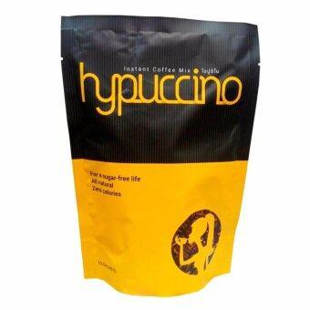 Hypuccino by Hylifeกาแฟลดน้ำหนักปรุงสำเร็จชนิดผง ไฮปูชิโน1ห่อ(10ซอง/ห่อ)