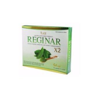 Regina X2 รีจิน่า ลดน้ำหนัก สูตรใหม่ สำหรับคนลดยากดื้อยา ( 1 กล่อง )