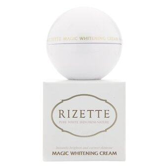 Harga RIZETTE Pure White Skin from Nature