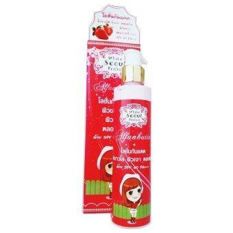 White Seoul Body Lotion Sunscreen SPF60 PAโลชั่นกันแดด สารสกัดสตอเบอรี่ ผิวขาวใส ผิวเงา ตลอดวันSPF60 PA++ 250g.