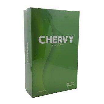 B5 Chervy (เชอวี่) อาหารเสริมควบคุมน้ำหนัก (1 กล่อง)