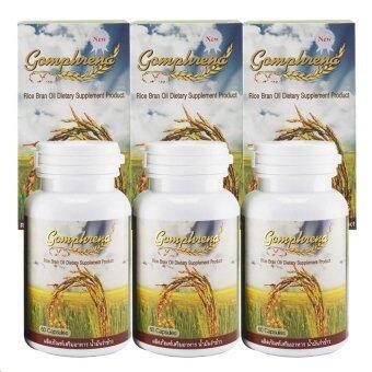Gomphrena Rice Bran Oil น้ำมันรำข้าว น้ำมันจมูกข้าว ตรา กอมฟลีนา (3 กระปุก)