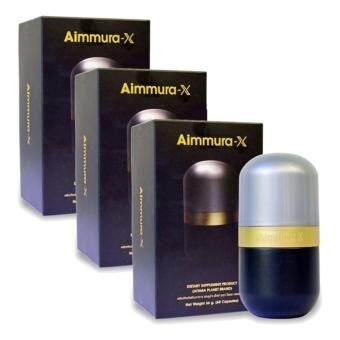 Aiyara Aimmura X ไอยรา เอมมูร่า เอ็กซ์ สารเซซามินสกัด จากงาดำ สูตรใหม่ เพิ่มเซซามินเข้มข้น 20 เท่า ลดการอักเสบข้อกระดูก ลดความดัน ลดการปวดเข่า ลดการเสื่อมของเซลล์ เสริมสร้างภูมิคุ้มกัน ขนาด 60 แคปซูล (3 กล่อง)