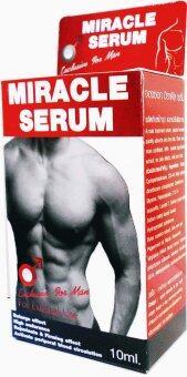 Miracle Serum มิราเคิล เซรั่ม นวดผู้ชาย แข็ง ใหญ่ อึด ทน 10 ml