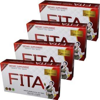 FITA Ho-Yeon ไฟต้าโฮยอน ดีท๊อกซ์ล้างลำไส้ ลดน้ำหนักด้วยจุลินทรีย์ พุงยุบ ลำไส้สะอาด บรรจุ 5 ซอง (4 กล่อง)