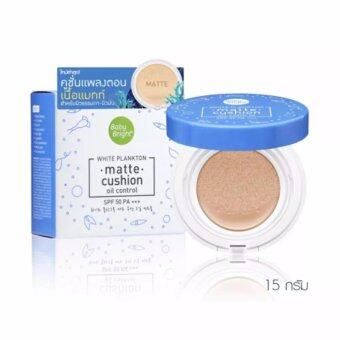 Harga Baby Bright Aloe Snail Moist Cushion SPF50 PA+++ 15g.No.23 Natural Bright สำหรับสองสี ผิวผสม