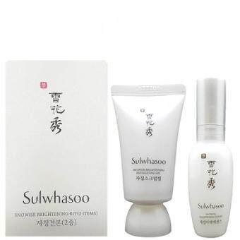 Sulwhasoo Snowise Brightening Kit 2 Items ผลิตภัณฑ์บำรุงผิว 2 ขั้นตอน เผยผิวสวยเปล่งประกายจากภายในสู่ภายนอก ฟื้นบำรุงผิวให้ดูขาวกระจ่างใส
